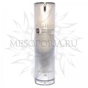 Эмульсия для лица осветляющая меланорегулирующая / Skin Delight Emulsion, Dermaheal (Дермахил), 40 мл купить