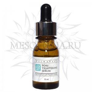 Сыворотка для сужения пор / Pore Tightening Serum, Dermaheal (Дермахил), 15 мл купить