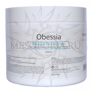 Массажный крем с пептидами / Obessia Massage and Slimming Cream, Dermaheal (Дермахил), 500 мл купить