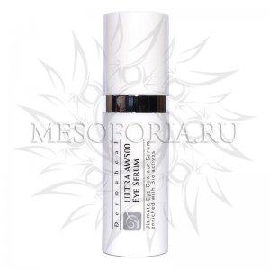 "Сыворотка для век ""Ультра"" / Ultra AW 500 Eye Serum, Dermaheal (Дермахил), 10 мл купить"