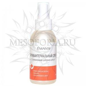 Антибактериальный спрей с увлажняющим действием для рук Emansi (Эманси), 100 мл