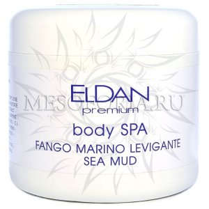 SPA-маска с морской грязью / Sea Mud, Body SPA, Premium, Eldan Cosmetics (Элдан косметика), 500 мл