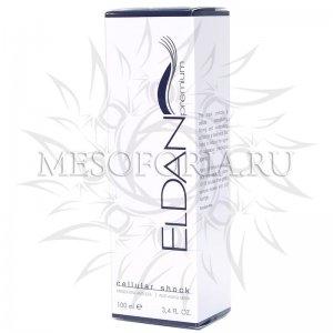 Anti-Age маска / Anti-Aging Mask, Cellular Shock, Premium, Eldan Cosmetics (Элдан косметика), 100 мл