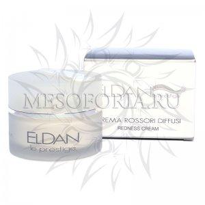Питательный крем для кожи склонной к куперозу / Redness Cream, Le Prestige, Eldan Cosmetics (Элдан косметика), 50 мл