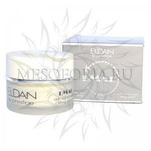 Крем с ДМАЕ / DMAE Anti-Aging Cream Lifting Effect, Le Prestige, Eldan Cosmetics (Элдан косметика), 50 мл