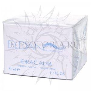 Азуленовый крем / Azulene Cream, Le Prestige, Eldan Cosmetics (Элдан косметика), 50 мл