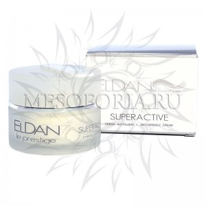 Суперактивный крем против морщин / Superactive Antiwrinkle Cream, Le Prestige, Eldan Cosmetics (Элдан косметика), 50 мл