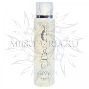 Очищающее средство на изотонической воде / Cleansing Water, Le Prestige, Eldan Cosmetics (Элдан косметика), 150 мл