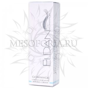 Отшелушивающий крем-гоммаж / Gommage Refining Cream, Le Prestige, Eldan Cosmetics (Элдан косметика), 100 мл