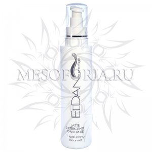 Очищающее увлажняющее молочко / Moisturizing Cleanser, Le Prestige, Eldan Cosmetics (Элдан косметика), 250 мл