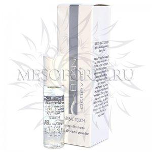 Очищающее средство / Anti Bac Touch Pimples, Blackheads Prevention, Acnevect, Eldan Cosmetics (Элдан косметика), 10 мл
