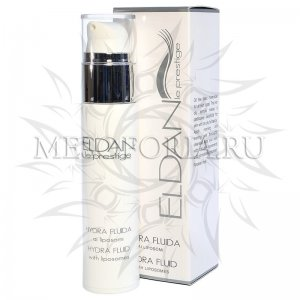 Увлажняющее средство с липосомами / Hydra Fluid With Liposomes, Le Prestige, Eldan Cosmetics (Элдан косметика), 50 мл
