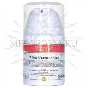 Ревитализирующий крем с FCE секвои и цветов винограда / Creme Regeneratrice, Florylis (Флорилис) - 50 мл