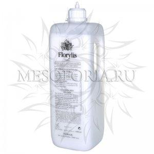 Очищающее молочко для жирной и комбинированной кожи / Lait Demaquillant Nettoyant, Florylis (Флорилис) - 1000 мл