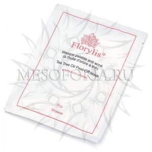 Альгинатная маска с маслом чайного дерева / Masque Pelable Anti Acne, Florylis (Флорилис) - 30 гр