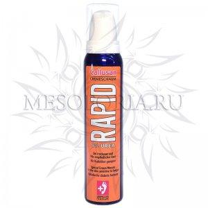 Пенка защита от грибка Каллюзан Рапид / Callusan Rapid, Gehwol (Геволь), 125 мл