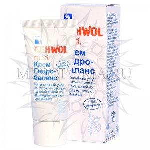 Крем Гидро-баланс / Med Lipidro Cream, Gehwol (Геволь), 20 мл