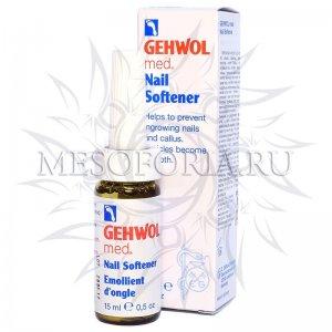 Смягчающая жидкость для ногтей / Med Nail Softener, Gehwol (Геволь), 15 мл