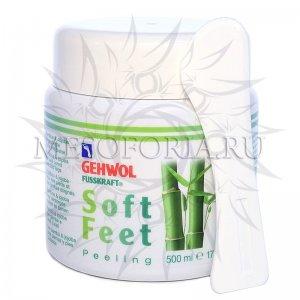 Пилинг «Бамбук и жожоба» / Fusskraft Soft Feet Peeling, Gehwol (Геволь), 500 мл