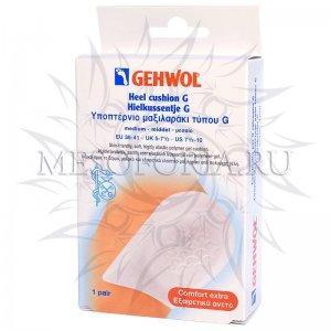 Защитная подушка под пятку G, средняя / Heel Cushion G medium, Gehwol (Геволь), 1 пара