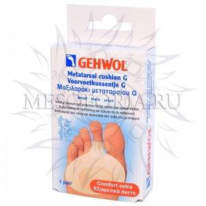 Защитная гель подушечка под пальцы G, маленькая / Metatarsal Cushion G small, Gehwol (Геволь), 2 шт
