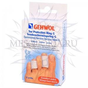 Гель-кольцо G, среднее (30 мм.) / Toe Protection Ring G medium, Gehwol (Геволь), 2 шт