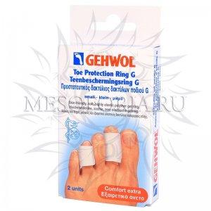 Гель-кольцо G, маленькое (25 мм.) / Toe Protection Ring G small, Gehwol (Геволь), 2 шт