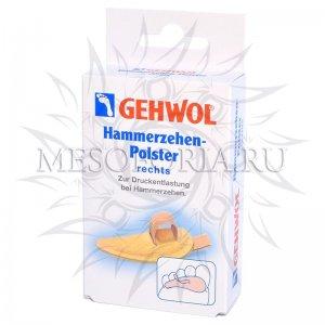 Подушечка под пальцы ног маленькая, правая / Hammerzehen Polster rechts, Gehwol (Геволь), 1 шт