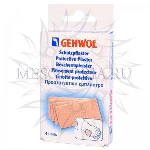 Защитный пластырь толстый / Schutzpflaster Protective Plaster, Gehwol (Геволь), 4 шт