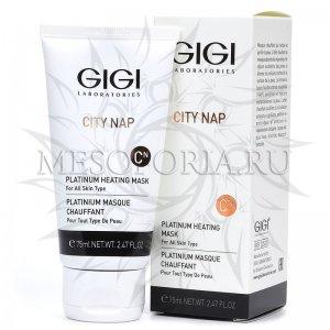 Платиновая маска / Platinum Heating Mask, City NAP, GiGi (Джи Джи) - 75 мл