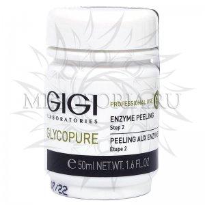 Пилинг энзимный / Enzyme Peeling, Glycopure, GiGi (Джи Джи) - 50 мл