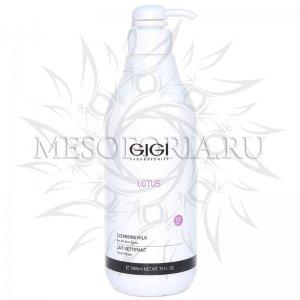 Молочко очищающее / Cleansing Milk, Lotus Beauty, GiGi (Джи Джи) - 1000 мл