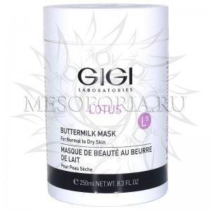 Маска молочная / Mask Butter Milk, Lotus Beauty, GiGi (Джи Джи) - 250 мл