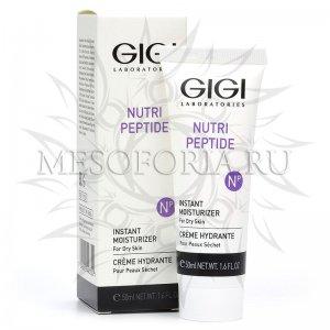 Пептидный крем мгновенное увлажнение для сухой кожи/ Instant Moisturizing for Dry Skin, Gigi, Nutri-Peptide, 50 мл купить