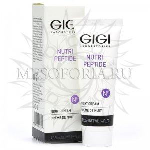 Пептидный ночной крем / Night Cream, GiGi, Nutri-Peptide, 50 мл