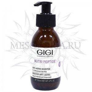 Пептидный антивозрастной концентрат-бустер / Anti-Aging Booster, Nutri-Peptide, GiGi (Джи Джи) - 125 мл