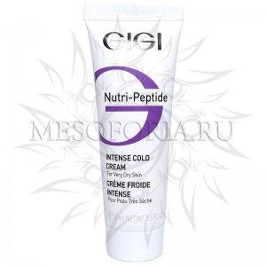 Крем пептидный интенсивный зимний / Intense Cold Cream, Nutri-Peptide, GiGi (Джи Джи) - 50 мл