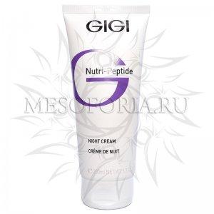 Пептидный ночной крем / Night Cream, Nutri-Peptide, GiGi (Джи Джи) - 200 мл