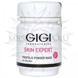 Прополисная пудра антисептическая / Propolis Powder Mask, Outserial, GiGi (Джи Джи) - 50 мл