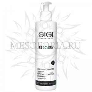 Гель для бережного очищения / Skin Clear Cleanser, Recovery, GiGi (Джи Джи) - 250 мл