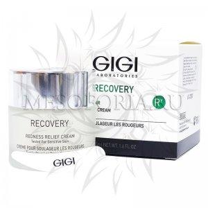 Крем успокаивающий от покраснений и отечностей / Redness Relief Cream, Recovery, GiGi (Джи Джи) - 50 мл