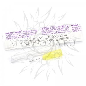 "Иглы для мезотерапии и микроинъекций ""Meso-relle"" 30G 0,3 х 12 мм, 1 шт"