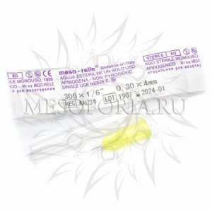 "Иглы для мезотерапии и микроинъекций ""Meso-relle"" 30G 0,3 х 4 мм, 1 шт"