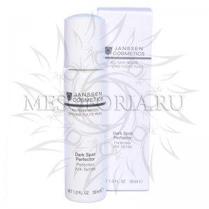 Сыворотка для осветления пигментных пятен / Dark Spot Perfector, All Skin Needs, Janssen Cosmetics (Янсен косметика), 30 мл