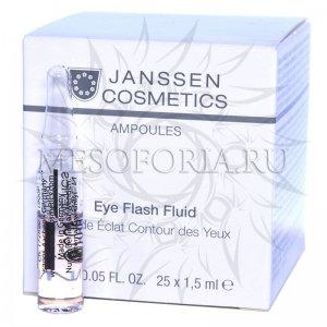 Восстанавливающая сыворотка для контура глаз / Eye Flash Fluid, Ampoules, Janssen Cosmetics (Янсен косметика), 25 х 1,5 мл