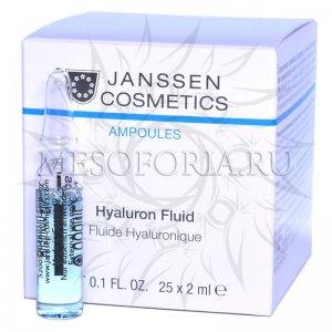 Ультраувлажняющая сыворотка с гиалуроновой кислотой / Hyaluron Fluid, Ampoules, Janssen Cosmetics (Янсен косметика), 25 х 2 мл