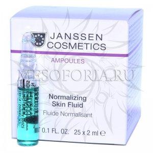 Нормализующий концентрат для ухода за жирной кожей / Normalizing Fluid, Ampoules, Janssen Cosmetics (Янсен косметика), 25 х 2 мл