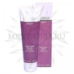 Термоактивный гель для интенсивного антицеллюлитного ухода / Body Contour Booster, Janssen Cosmetics (Янсен косметика), 150 мл