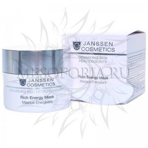 Энергонасыщающая регенерирующая маска / Rich Energy Mask, Demanding skin, Janssen Cosmetics (Янсен косметика), 50 мл