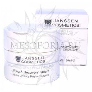 Восстанавливающий крем с лифтинг-эффектом / Lifting & Recovery Cream, Demanding skin, Janssen Cosmetics (Янсен косметика), 50 мл